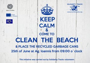 beach cleaning 2016 eng